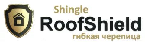 Битумная черепица RoofShild